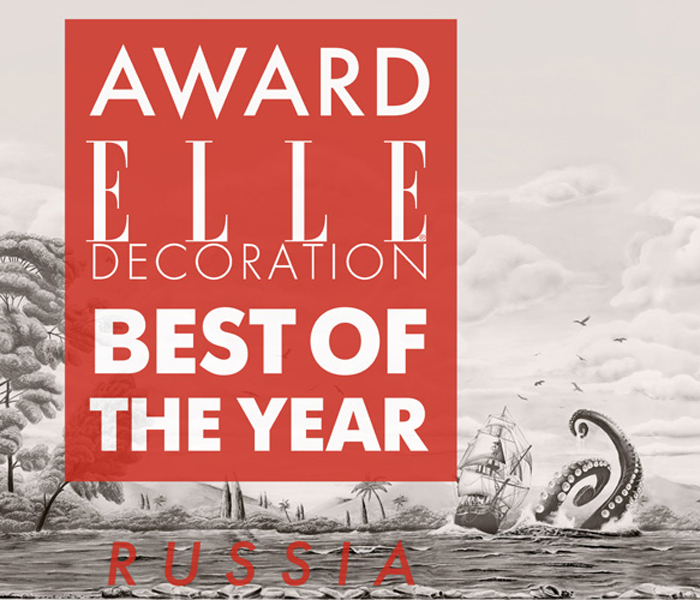 "Visionnaire ""Best wall covering of 2014"