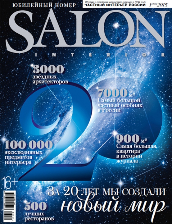 SALON | RUSSIA